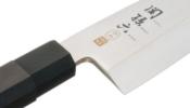 KAI Seki Magoroku Kinju Yanagiba halszeletelő kés 21 cm-es