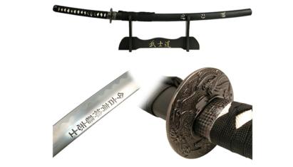 Böker Magnum Last Black Samurai kard